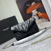 Yves Saint Laurent YSL AAA Messenger Bags For Women #908331