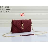 Yves Saint Laurent YSL Fashion Messenger Bags For Women #909618