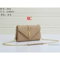 Yves Saint Laurent YSL Fashion Messenger Bags For Women #909620