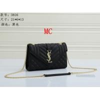 Yves Saint Laurent YSL Fashion Messenger Bags For Women #909621