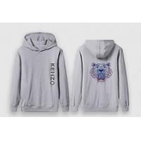 Kenzo Hoodies Long Sleeved For Men #910102
