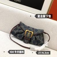 Celine AAA Messenger Bags For Women #912786