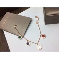 Bvlgari Bracelet #917901