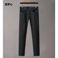 Chrome Hearts Pants For Men #918060