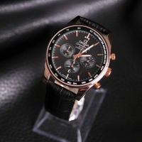 OMEGA Watches #918346
