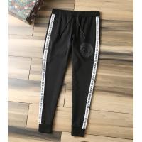 Versace Pants For Men #918983