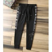 Versace Pants For Men #918984