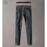 Prada Jeans For Men #919035