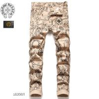 Chrome Hearts Jeans For Men #922262
