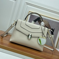 Bvlgari AAA Handbags For Women #922408