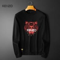 Kenzo Hoodies Long Sleeved For Men #922424