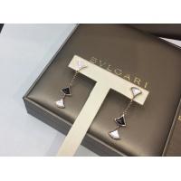 Bvlgari Earrings #922774