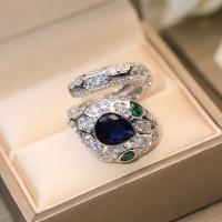 Bvlgari Rings #922860