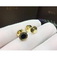 Bvlgari Earrings #923176