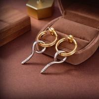 Balenciaga Earring #923188