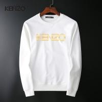 Kenzo Hoodies Long Sleeved For Men #923469