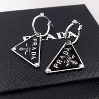 Prada Earrings #923657