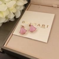 Bvlgari Earrings #923667